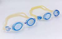 Очки для плавания Arena 92392 Raptor: поликарбонат, TPR, силикон, 2 цвета