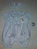 Боди -песочник для новорожденных с повязкой!