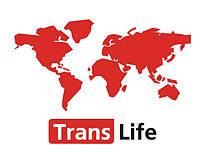 Международные грузовые перевозки от компании Транслайф