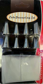 Профессиональный набор кондитерских насадок 8 шт. + кондитерский мешок