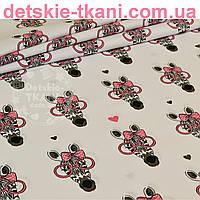 Ткань хлопковая с зебрами в розовых очках (№ 831а)