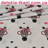 Ткань хлопковая с зебрами в розовых очках (№ 831а), фото 3