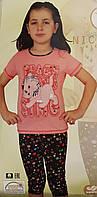 Пижама детская капрями Турция