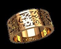 Мужское золотое кольцо Арифметика