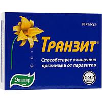 """Транзит """"Очищение от паразитов"""" 30 капс. Эвалар"""