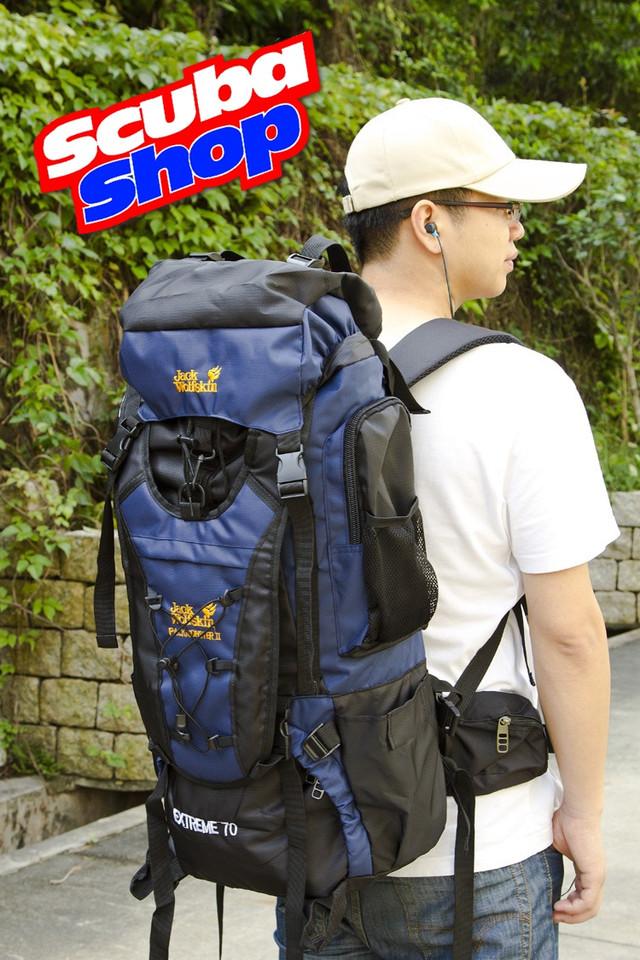 Extreme 70 рюкзак рюкзак мамонтенок