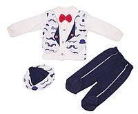 Комплект ясельный Джентельмен (штаны, кофточка, шапочка) 62/68 см синий Турция