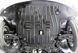 Захист картера двигуна і кпп Kia Sorento 2015-, фото 8
