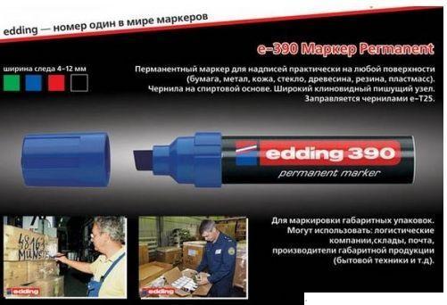 маркер перманентный edding 390 заправляемый