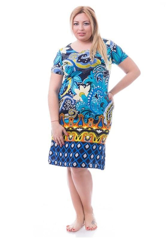 Женское платье для отдыха Intensive