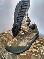 Кроссовки летние облегченный нубук олива с тканевыми вставка