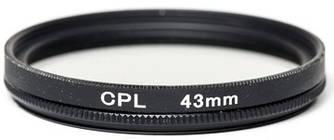 Светофильтр PowerPlant CPL 77 мм