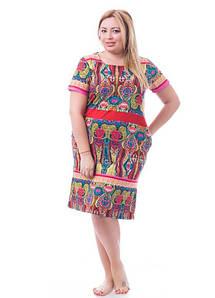 Платье для девушек и женщин