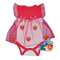 Боди-платье для детей «Клубничка», на кнопках, хлопок, 50-56-62-68 см