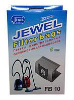 Мешок-пылесборник Jewel FB 10 для пылесосов Zelmer(одноразовый, 5шт.)