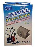 Мешок-пылесборник Jewel FB 09 для пылесосов Zelmer(одноразовый, 5шт.)