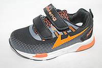 Спортивная обувь детям. Детские кроссовки для мальчик оптом на осень от фирмы Kellaifeng 261-3A (8 пар, 26-31)