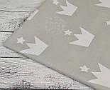 """Ткань хлопковая """"Белые короны со звёздочкой"""" на сером фоне (№ 813а), фото 3"""