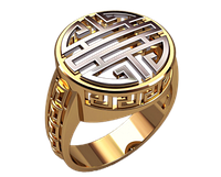 Мужское золотое кольцо Славянский символ