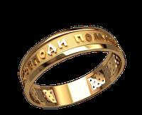 Золотое мужское кольцо Молитва