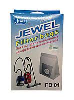 Мешок-пылесборник Jewel FB 01 для пылесосов Bosch,Siemens (одноразовый, 5шт.)