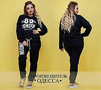Модный спортивный костюм двунитка  большого размера 50-52, 50-52,52-54