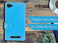 Чехол книжка для Fly FS505 Nimbus 7