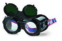 Очки «Амиго» закрытые для газосварщика