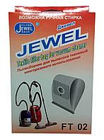 Мешок-пылесборник Jewel FT 02 для пылесоса Electrolux,Aeg (тканевый)