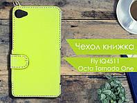 Чехлы для Fly Iq4511 Octa — Купить Недорого у Проверенных