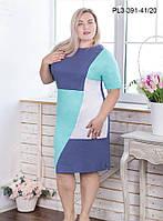 Платье оптом больших размеров Грация для полных летнее, повседневное размеров 54, 56, 58, 60, 62, 64