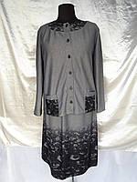 Костюм женский (блуза + юбка)