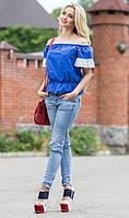 Синяя блуза с открытыми плечами