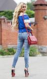 Синяя блуза с открытыми плечами, фото 2