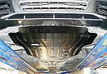 Защита картера двигателя и кпп Audi S8 2011-, фото 10