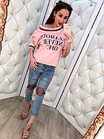 Стильные женские джинсы с черной сеткой-стрейч тренд 2017
