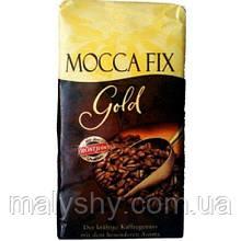 Кофе молотый заварной Mocca Fix Gold 500г. (Мока фикс), Германия