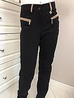 Школьные брюки с коричневой вставкой.Размеры 122-152.
