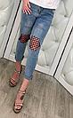 Женские джинсы с черной сеткой тренд 2017