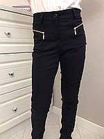 Школьные брюки.Размеры 122-152.