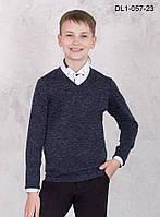 Школьный трикотажный джемпер для мальчика