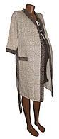 Теплый халат и ночная рубашка для беременных и кормящих Голд 1, р.р. 42-56