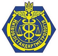 Заключение УкрЦСМ