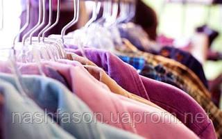 Одяг оптом від турецьких виробників