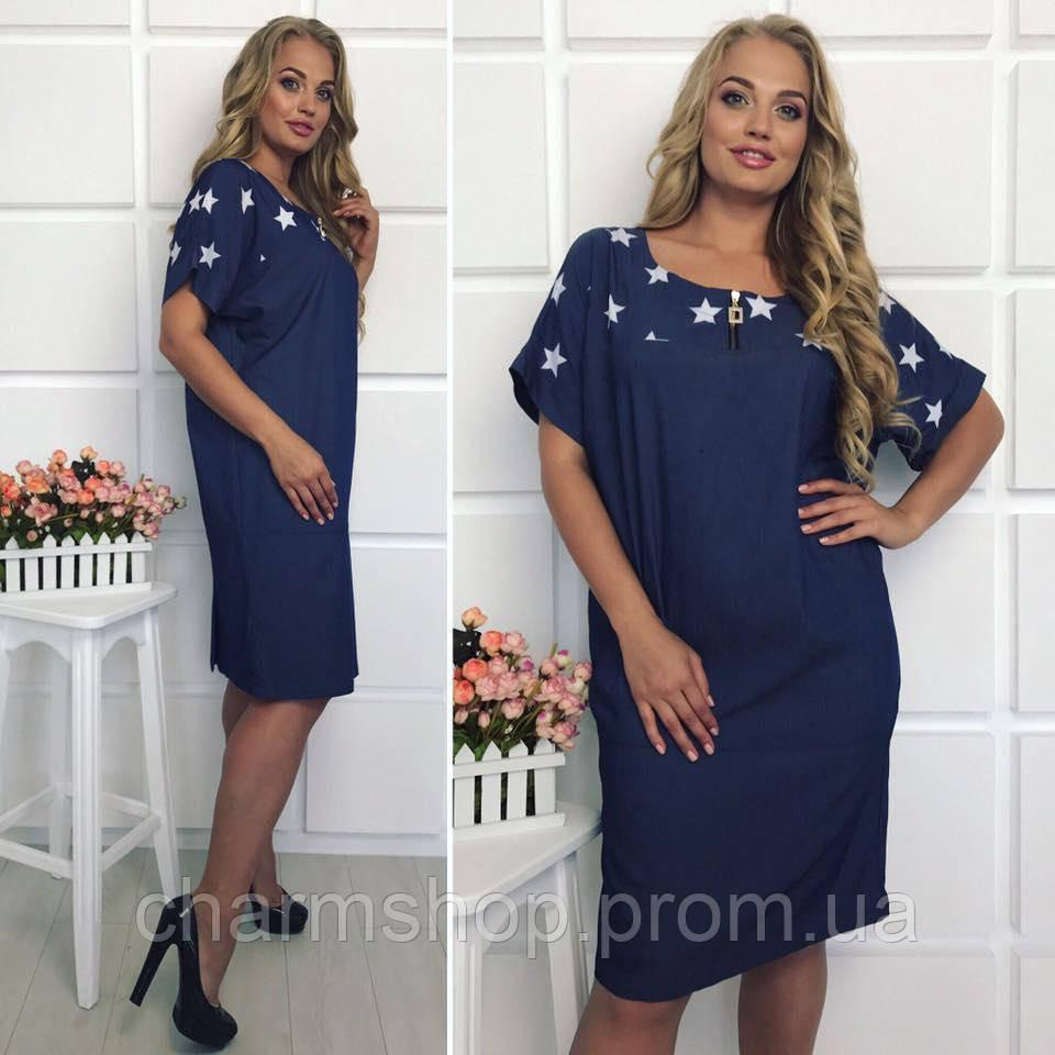 fba05566cf1 Модные платья большие размеры -
