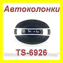 Автоколонки UKC TS-6926 комплект 2 шт.