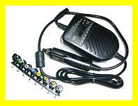 Универсальное автомобильное зарядное устройство для ноутбука 80w