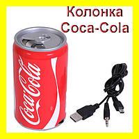 Портативная колонка Coca-Cola с MP3 плеером, FM-Радио