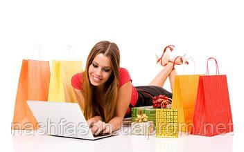 Одежда из Турции – онлайн-шоппинг