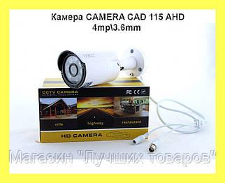 Камера CAMERA CAD 115 AHD 4mp\3.6mm
